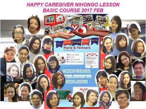 外国人介護職向けの日本語教室ベーシックコース