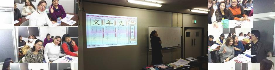 小学1年生の漢字から勉強